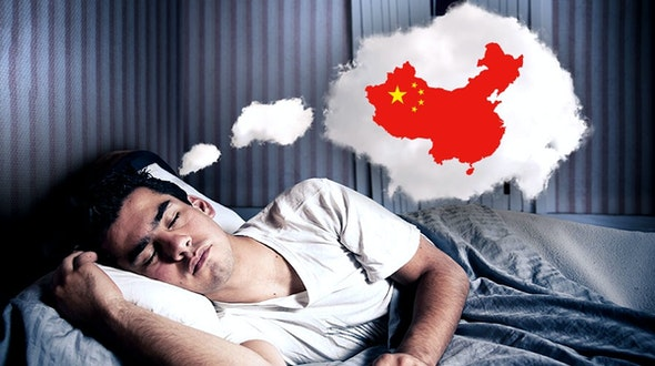 dream_china